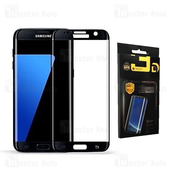 محافظ صفحه شیشه ای تمام صفحه تمام چسب سامسونگ Samsung Galaxy S7 / G930 Mocol Glass