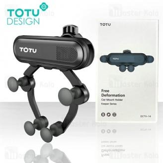 هولدر توتو TOTU DCTV-14 Keeper Car Holder مناسب گوشی 4 تا 6.5 اینچ