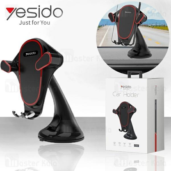 پایه نگهدارنده و هولدر یسیدو Yesido C53 Car Holder گوشی 4.7 تا 6.5 اینچ
