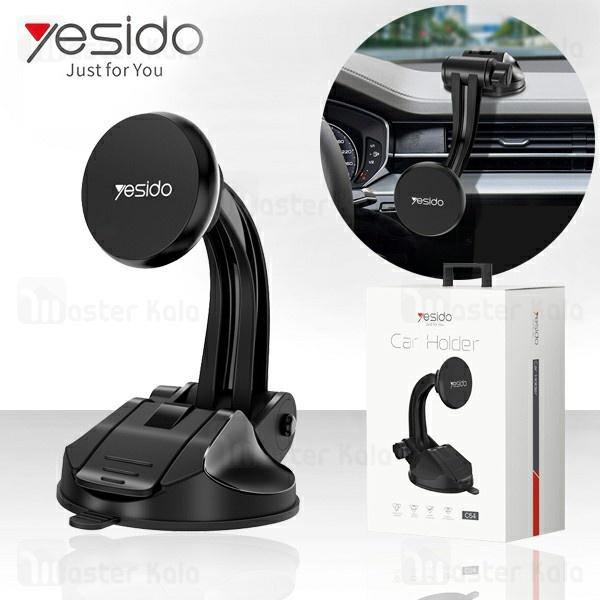 پایه نگهدارنده و هولدر آهنربایی یسیدو Yesido C54 Magnet Car Holder