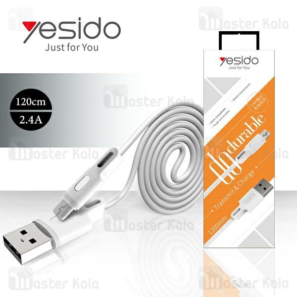 کابل میکرو یو اس بی یسیدو Yesido CA-19 Micro usb توان 2.4 آمپر و طول 1.2 متر
