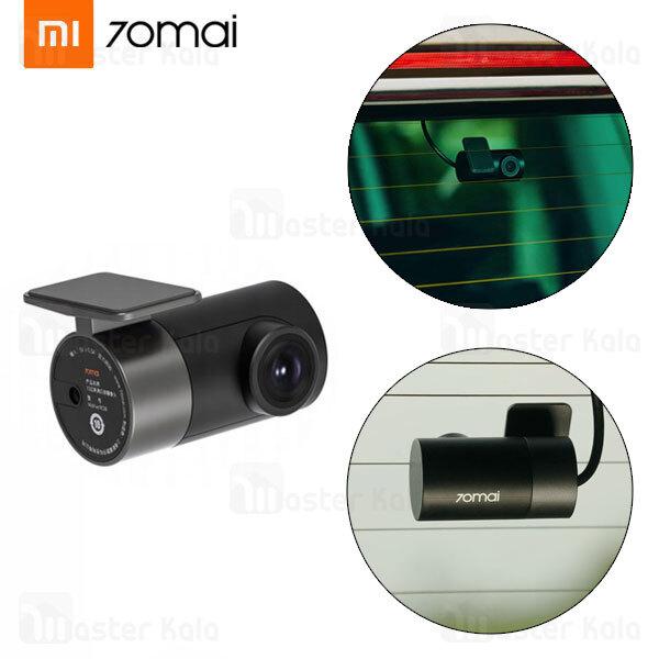 دوربین عقب خودرو شیائومی Xiaomi 70mai Midrive RC06 Car Rear View Camera 1080p