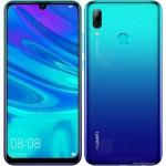 بررسی مشخصات فنی گوشی Huawei P Smart 2019
