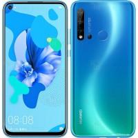 لوازم جانبی گوشی هواوی Huawei Nova 5i / P20 lite 2019 (8)