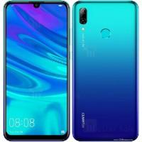 لوازم جانبی گوشی هواوی Huawei P Smart 2019 (19)
