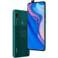 لوازم جانبی هواوی Huawei P Smart Z 2019 (8)