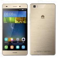 لوازم جانبی گوشی هواوی Huawei P8 Lite (8)