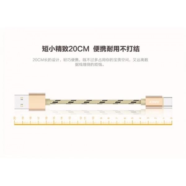 کابل Type C جووی Joway TC06 به طول 20 سانتی متر