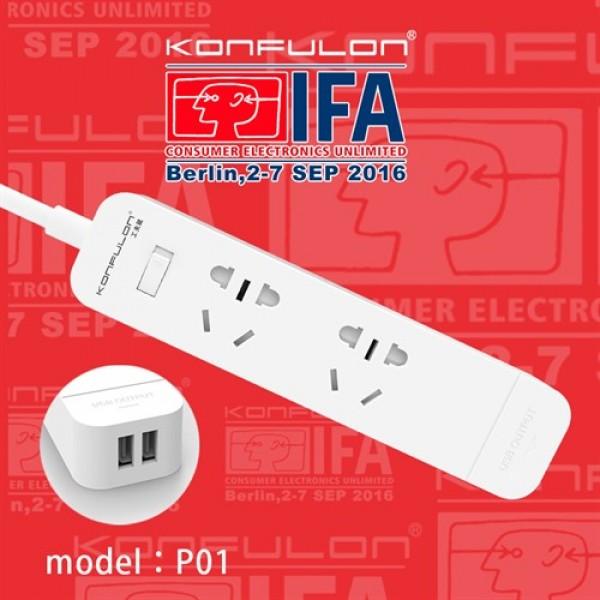 سه راهی برق و شارژ کانفلن Konfulon P01