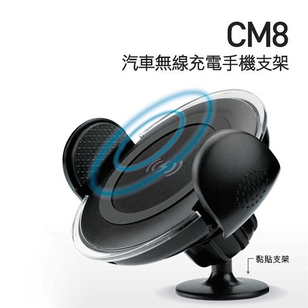 پایه نگهدارنده و شارژر وایرلس Momax CM8 Wireless Charging Car Mount