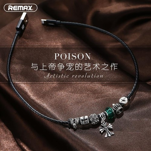 کابل لایتنینگ ریمکس Remax RC-058i Jewellery
