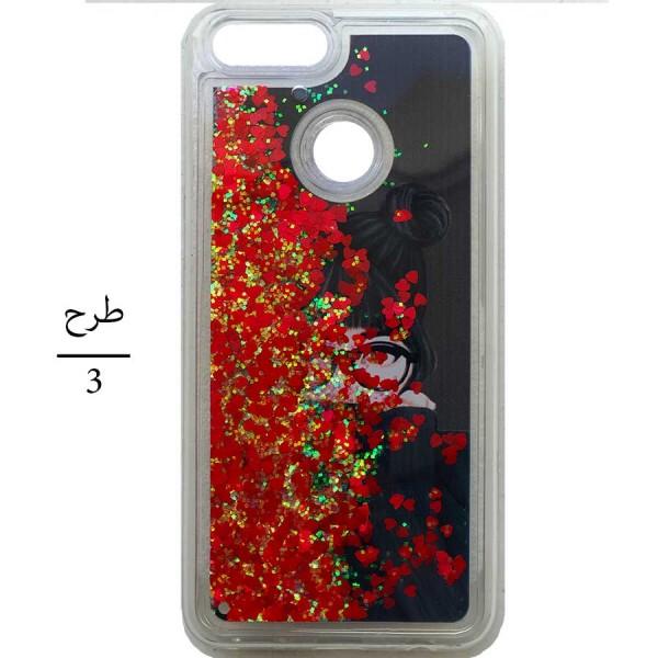 قاب آکواریومی فانتزی مناسب برای Huawei Honor 7x