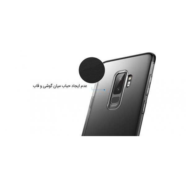 قاب بیسوس Baseus Armor Case Samsung Galaxy S9 Plus