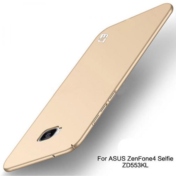 قاب محافظ Asus Zenfone 4 Selflie ZD553KL مارک Huanmin