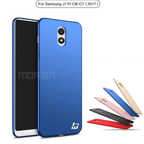قاب محافظ Samsung Galaxy C8/J7 Plus مارک Huanmin