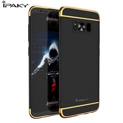 قاب محافظ آی پکی 3 تیکه مناسب Samsung Galaxy S8