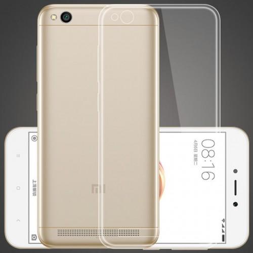 قاب ژله ای شیائومی Xiaomi Redmi 5A