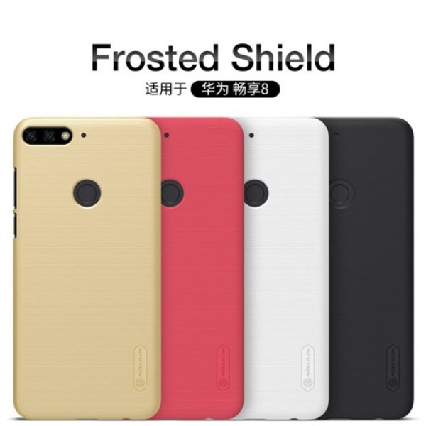 قاب نیلکین هواوی Huawei Y7 Prime 2018/Enjoy 8 Frosted Shield