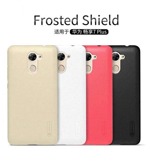 قاب محافظ نیلکین Huawei Y7 Prime/Enjoy 7 Plus مدل Frosted Sheild