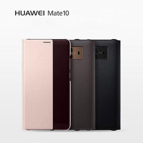 کیف محافظ هواوی Huawei Mate 10 Smart View Cover