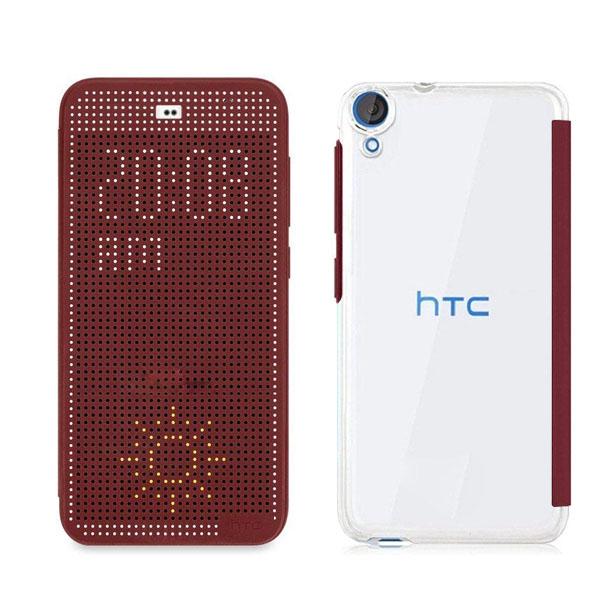 کیف کلاسوری هوشمند اچ تی سی HTC Desire 826 Dot Ice View