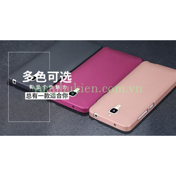 قاب محافظ ژله ای X-Level Guardian مناسب Xiaomi Mi 4