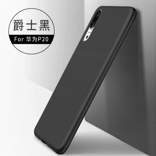 قاب محافظ ژله ای X-Level Guardian مناسب Huawei P20