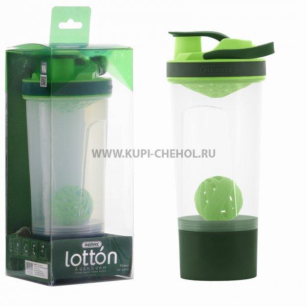 بطری آب ورزشی ریمکس Remax Lotton RT-CUP31
