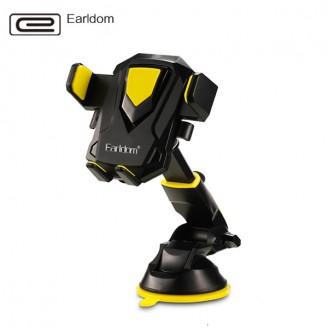پایه نگهدارنده موبایل ایرلدوم Earldom EH-17 Transformer