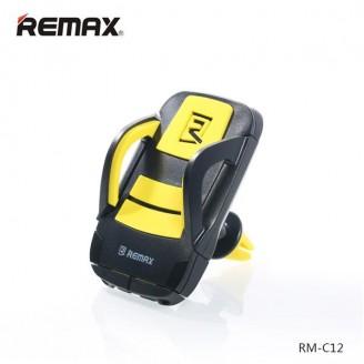 پایه نگهدارنده موبایل ریمکس Remax RM-C13