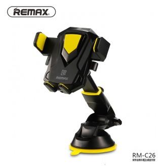 پایه نگهدارنده موبایل ریمکس Remax RM-C26 Transformer