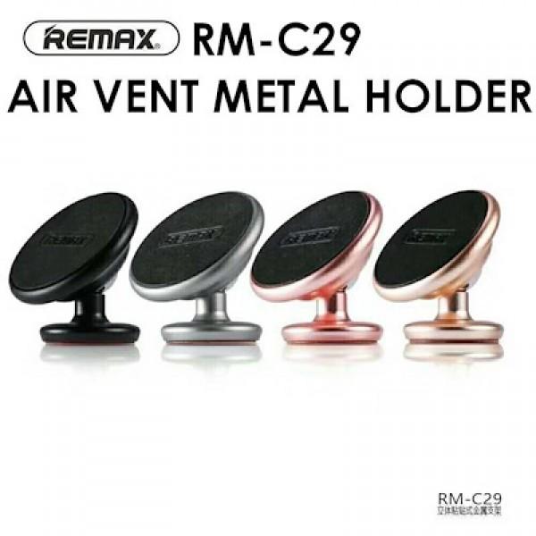 پایه نگهدارنده آهنربایی موبایل ریمکس Remax RM-C29