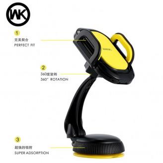 پایه نگهدارنده موبایل دبلیو کی WK WA-S05