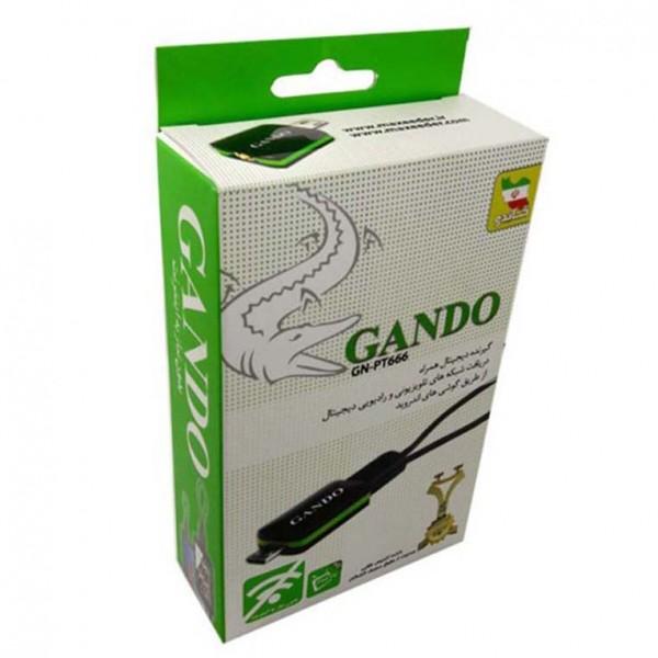 گیرنده دیجیتال موبایل گاندو Gando GN-PT666