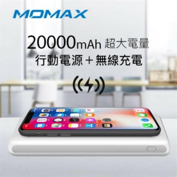 پاوربانک وایرلس 20000 میلی آمپر مومکس Momax QPower 2X IP82