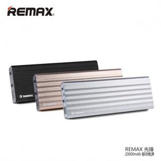پاوربانک 20000 میلی آمپر ریمکس Remax Vanguard RP-V20