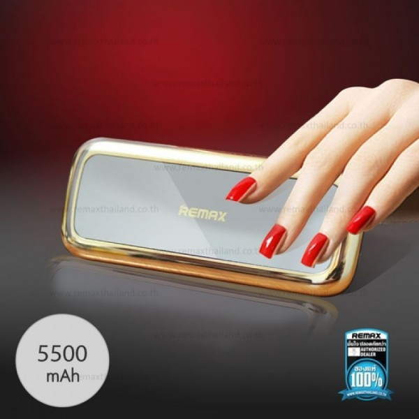 پاوربانک 5500 میلی آمپر ریمکس Remax Mirror RPP-35