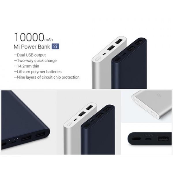 پاوربانک 10000 میلی آمپر شیائومی دو پورت نسخه 2 Xiaomi Mi 2S PLM09ZM