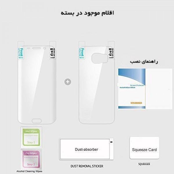 محافظ نانو 360 درجه Full Body مارک BestSuit مناسب Samsung Galaxy A3 2017
