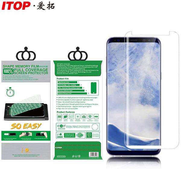 محافظ نانو پشت و رو ضدضربه iTOP so easy برای Samsung Galaxy S9 Plus