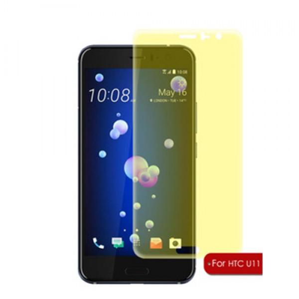 محافظ نانو تمام صفحه مناسب اچ تی سی HTC U11