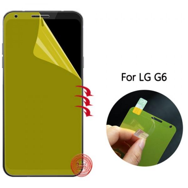 محافظ نانو تمام صفحه مناسب ال جی LG Q6