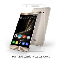محافظ صفحه نمایش شیشه ای Asus Zenfone 3 Deluxe ZS570KL