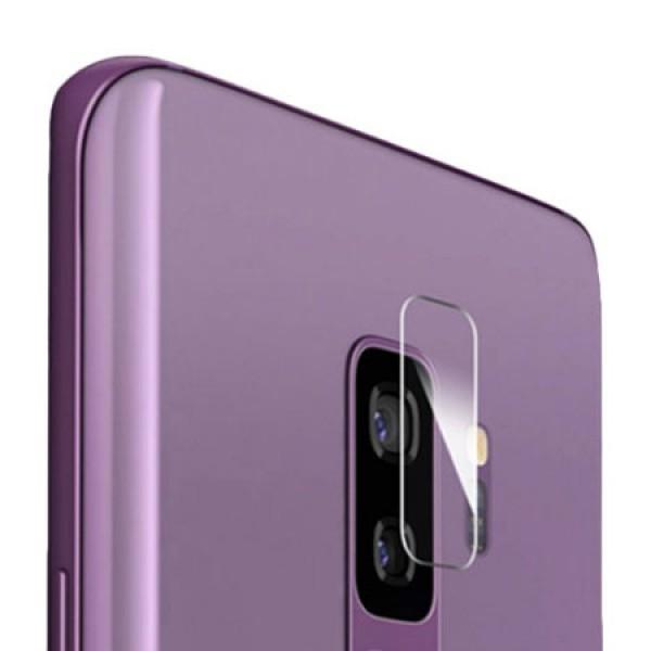 محافظ لنز دوربین شیشه ای موبایل مناسب Samsung Galaxy S9 Plus