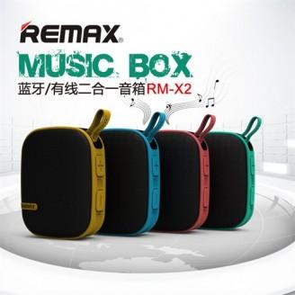 اسپیکر بلوتوث ریمکس Remax RB-X2