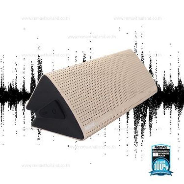 اسپیکر بلوتوث ریمکس Remax RB-M7 HiFi Sound