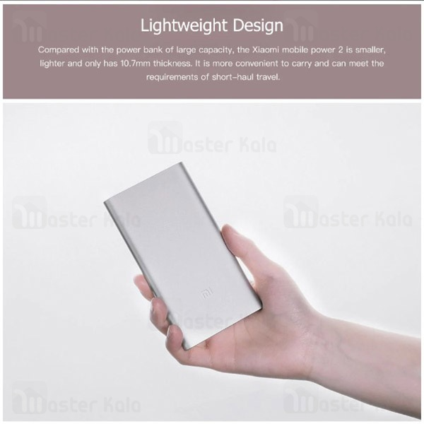 پاوربانک Xiaomi 5000mAh Vesion 2 PLM10ZM Power Bank
