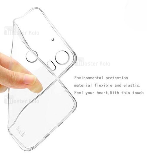 گارد ژله ای HTC Desire 10 Pro Clear Jelly Case