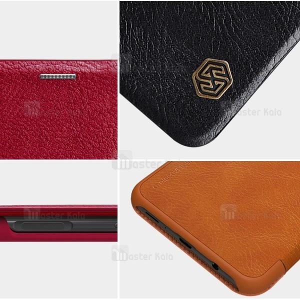 کیف چرمی نیلکین مدل Qin مناسب Samsung Galaxy A7 2018