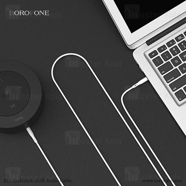 کابل انتقال صدا بروفون Borofone BL1 3.5mm Audio Cable 1m